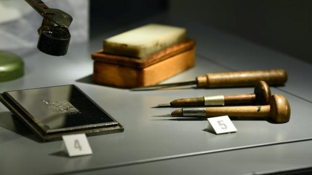 Postmuseum Vaduz